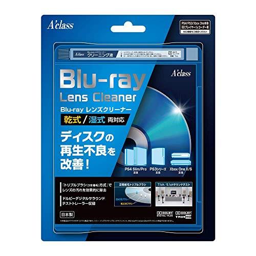 PS4/PS3対応 Blu-rayレンズクリーナー