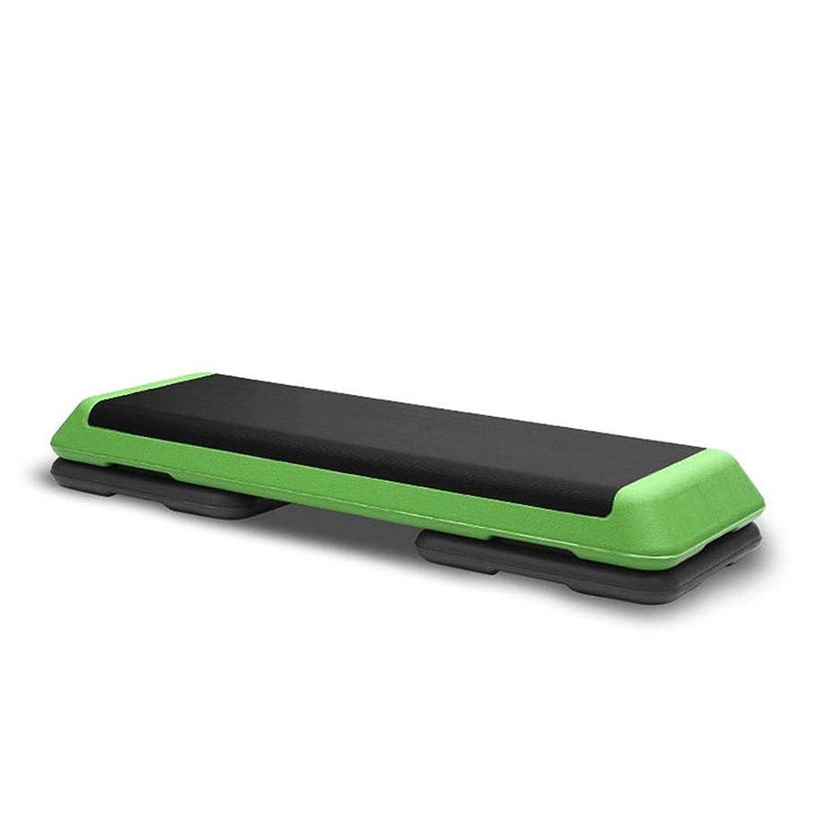 トレーニング落花生砂漠スポーツやジムのためのライザー付き調整可能な運動有酸素ステッパーCadio Fitness Step Platform (Color : Green-02)