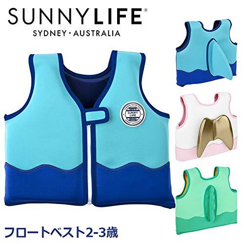 SUNNY LIFE (サニーライフ) フロートベスト シャーク 2-3歳 浮き輪 ライフジャケット ベビー キッズ 子供 [並行輸入品]