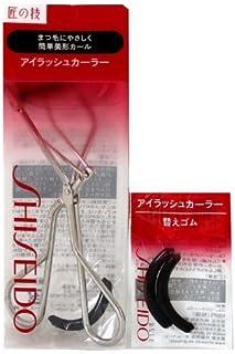 Shiseido Eyelash Curler Refill Set