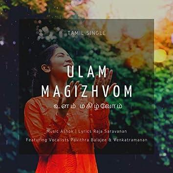 Ulam Magizhvom (feat. Pavithra Balajee & Venkatramanan)