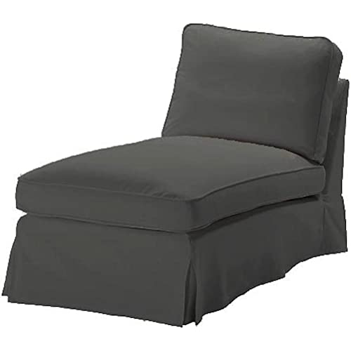 Chaise Slipcover: Amazon.com