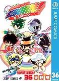 家庭教師ヒットマンREBORN! モノクロ版 36 (ジャンプコミックスDIGITAL)