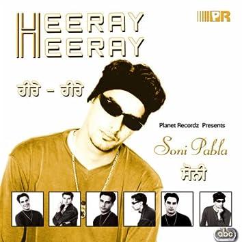 Heeray Heeray