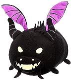 Disney Maleficent Dragon Medium 12' Tsum Tsum Plush