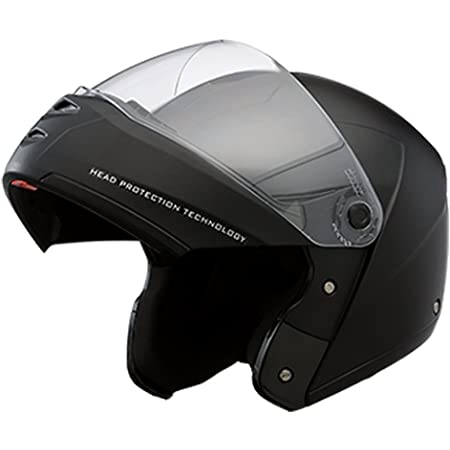 Studds Ninja Elite SUPER Flip Up Full Face Helmet (Black, x-large)