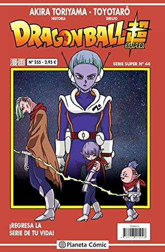 Dragon Ball Serie Roja nº 255 (Manga Shonen)