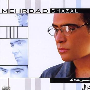 Ghazal - Persian Music