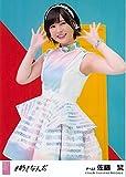 【佐藤栞】 公式生写真 AKB48 #好きなんだ 劇場盤 プライベートサマーVer.