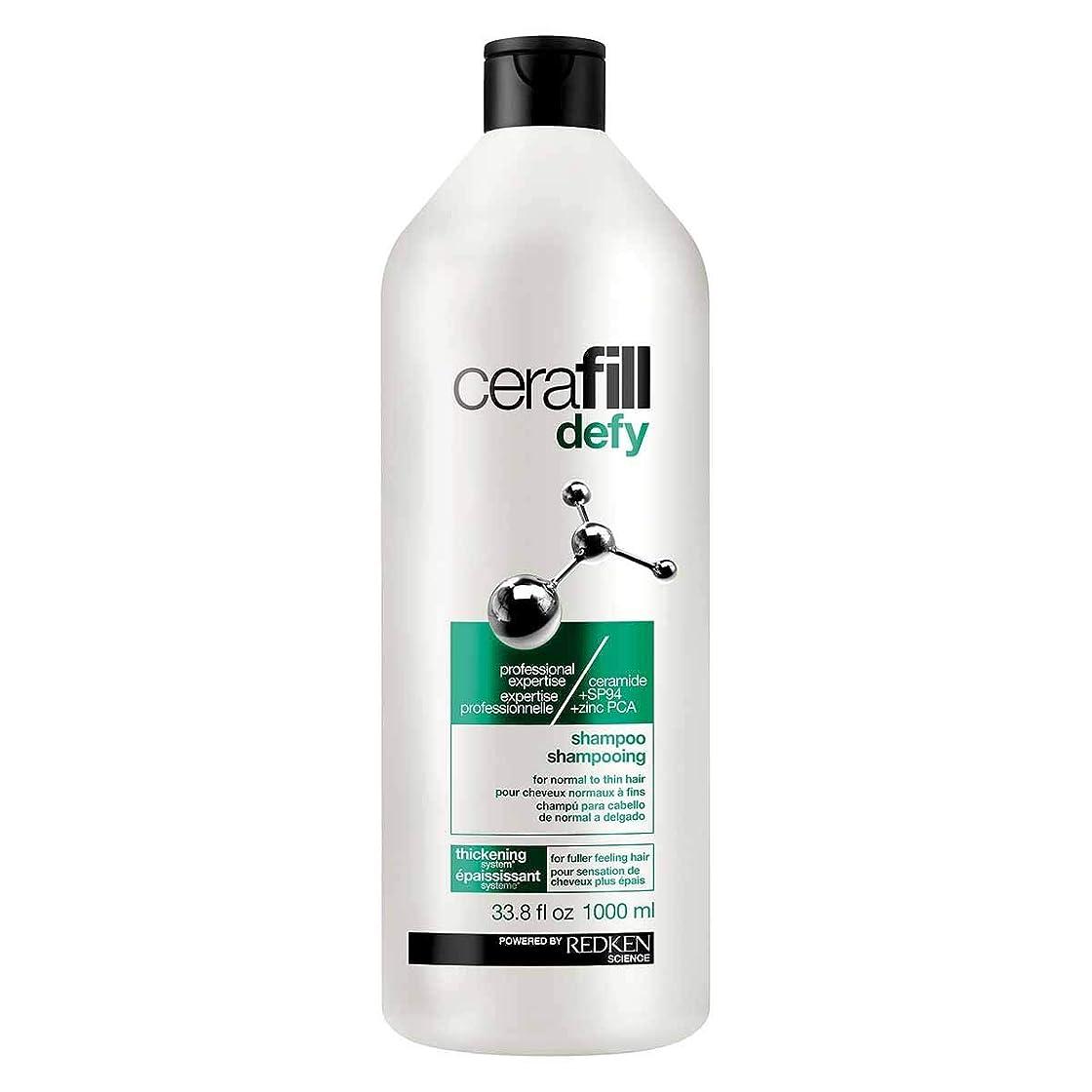 優越牽引知人レッドケン Cerafill Defy Thickening Shampoo (For Normal to Thin Hair) 1000ml