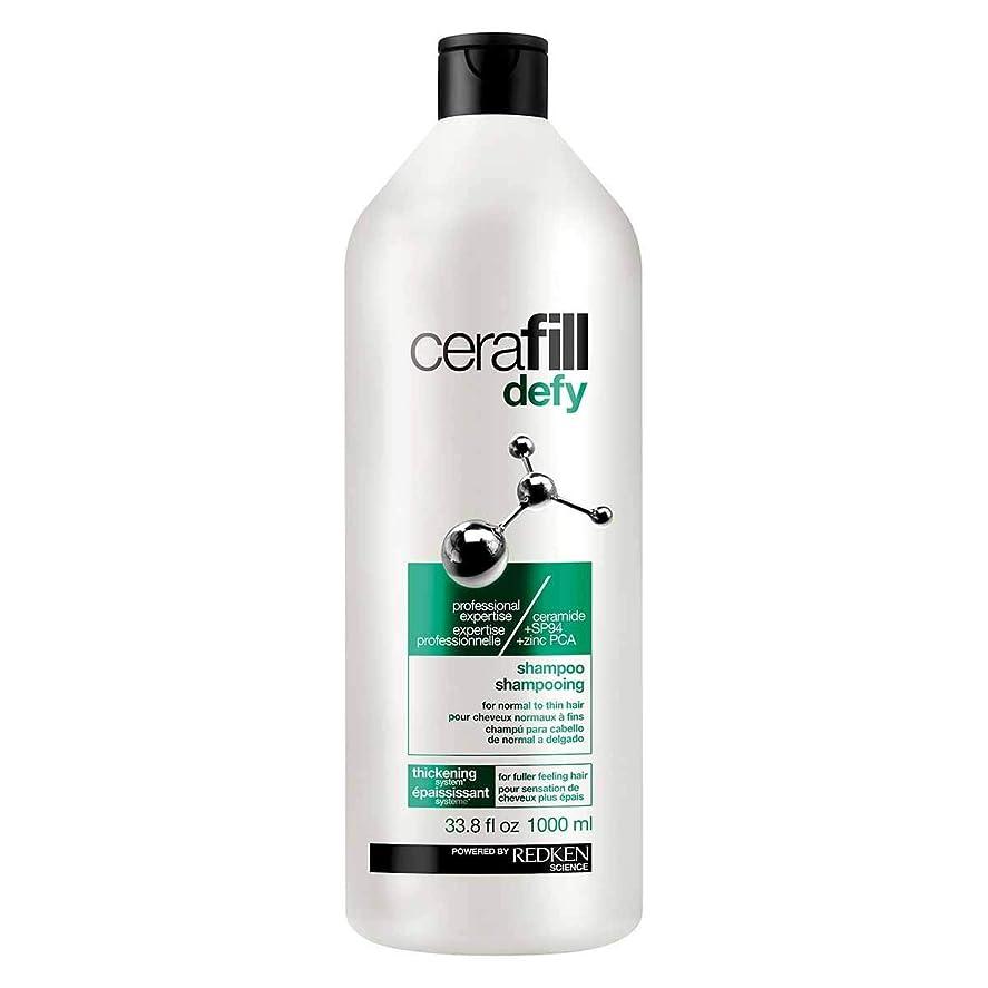 維持する卒業記念アルバムキャベツレッドケン Cerafill Defy Thickening Shampoo (For Normal to Thin Hair) 1000ml