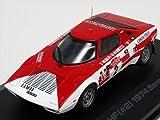 lancia stratos hf zero price  2 1974 San Remo winning car hpi-racing 1/43 Lancia Stratos HF # (Service decal) (japan import)