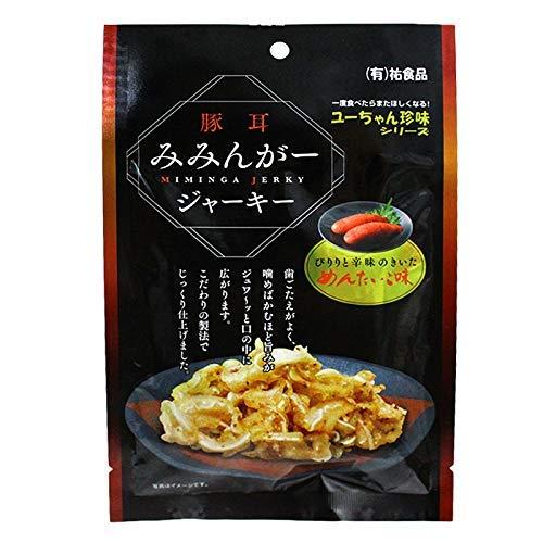 みみんがージャーキー めんたいこ味 5g×30袋 祐食品 こりこりミミガーの珍味 おつまみや沖縄土産に