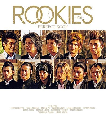 Rookies sotsugyō perfect book.