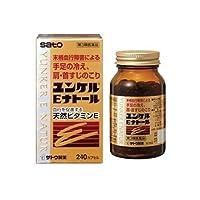 【第3類医薬品】ユンケルEナトール 240カプセル ×5