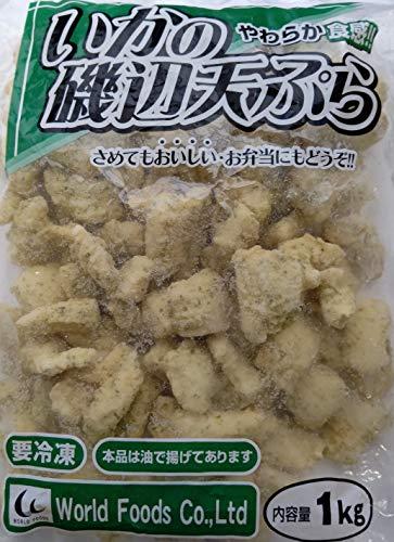 簡単便利 いかの磯辺天ぷら 1kg×12P 業務用 冷凍