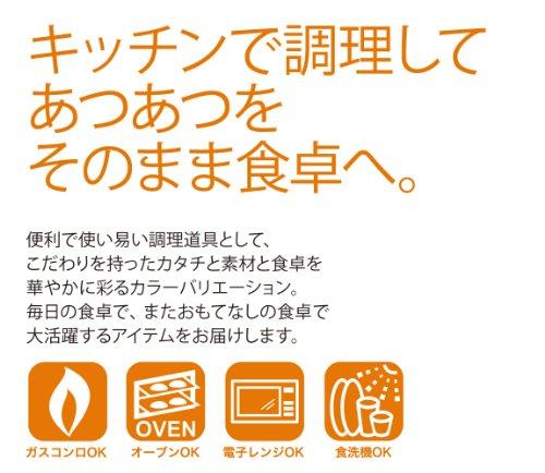 前畑『キッチンスタイルナビアンキャセロールタジン鍋S』