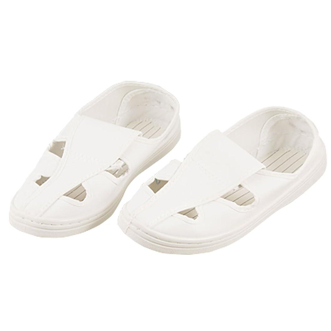 採用悪意米国uxcell 作業靴 静電防止靴 PVC ESD 女性用 ホワイト UK6.5