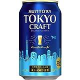 TOKYO CRAFT (東京クラフト) ペールエール 350ml×24本
