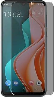 Vaxson Sekretess skärmskydd, kompatibel med HTC Desire 19s, Anti Spy Film Guard [Inte härdat glas] Sekretessfilter