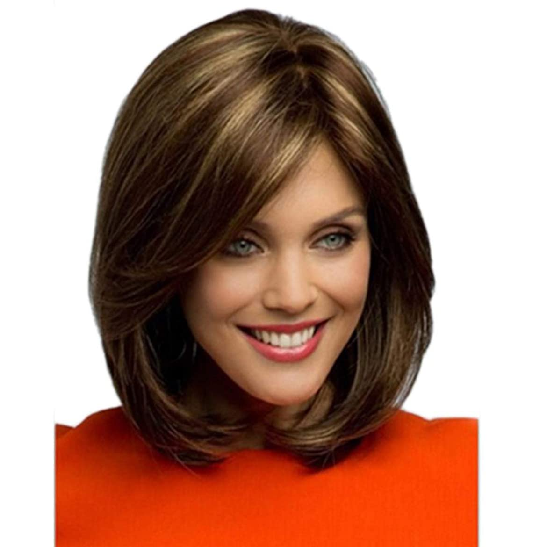 低いポルトガル語相反するYrattary ブラウンボブウィッグショートストレートヘアの女性の毎日のかつら人工毛 (色 : ブラウン)