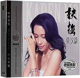 الفنون والتصوير الفوتوغرافي - قرص CD للموسيقى الصيني الأصلي، Mo Wenwei Karen Mok أنثى المغنية، ألبوم أغاني البوب كتاب موسي...