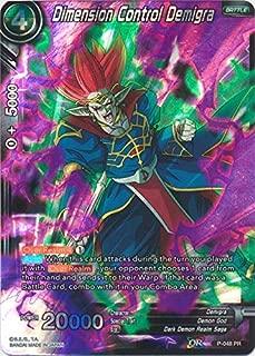 Dimension Control Demigra - Dragon Ball Super Promotion Cards - Dragon Ball Super TCG
