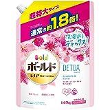 ボールド 洗濯洗剤 液体 洗濯水をデトックス アロマティックフローラル&サボン 詰め替え 約1.8倍(1050g)