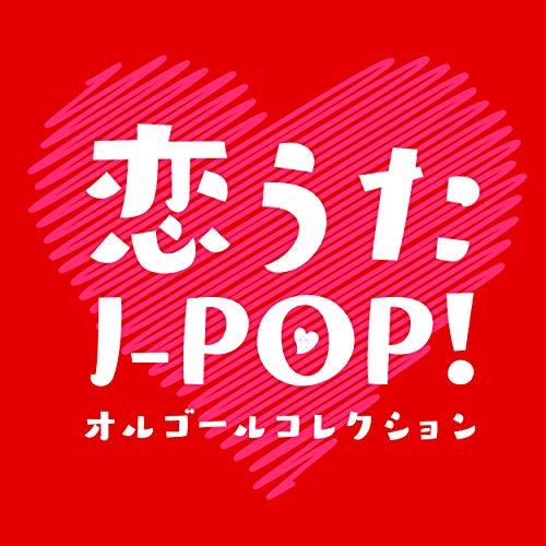 Ai ni dekiru koto wa mada arukai (Love Song Music Box)