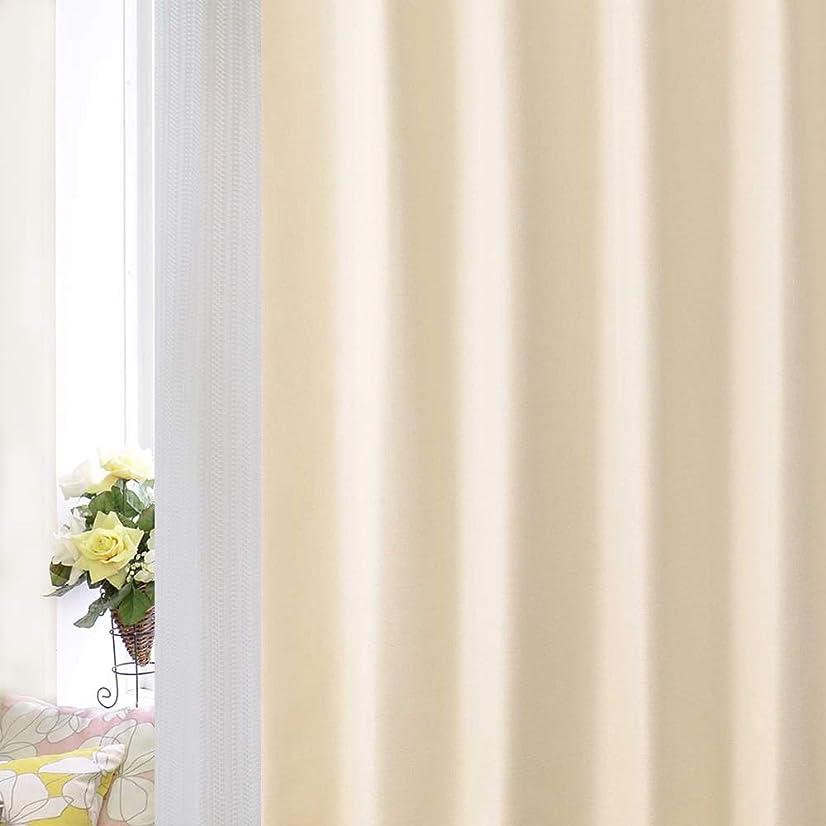 満天カーテン 【1級遮光を超える 完全遮光100% カーテン 断熱レースつき 4枚セット】 高断熱 UVも100%カット カーテン 2枚 と 高断熱 レースカーテン 2枚の 4枚セット 1億円カーテン 断熱 保温 UVカット 形状記憶加工済 ざっくり織り麻調無地 カーテン ロッド-アイボリー 幅150x丈220cm (レース丈は-2cm)