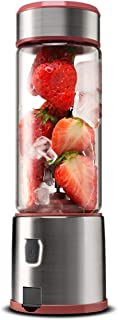 Portable Blender, TOPQSC Smoothie Blender 15oz USB Rechargeable 5200mAh, Personal Blender with Durable Glass, Stainless blades 16500rpm, Perfect for Shakes,Smoothies,Baby Food, FDA/BPA Free (Pink)