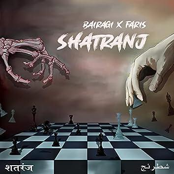 Shatranj (feat. Faris)