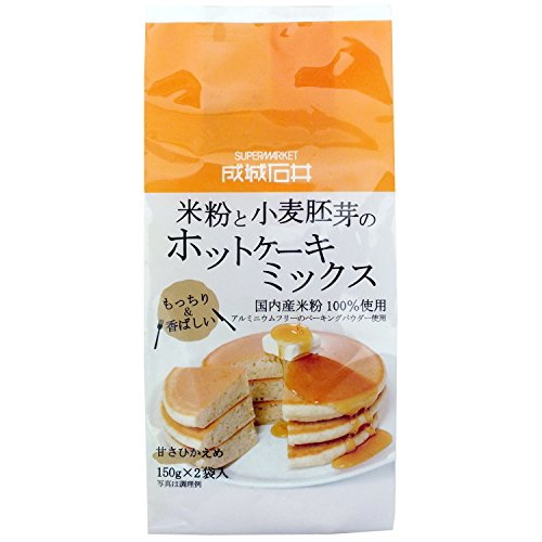 成城石井 国内産米粉使用 米粉と小麦胚芽のホットケーキミックス 300g
