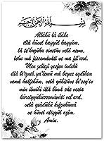 aksldf コーランアラビアラマダンレターテキスト引用壁アートキャンバス絵画北欧のポスターとプリント壁の写真リビングルームの装飾/ 30x40cmx3フレームなし