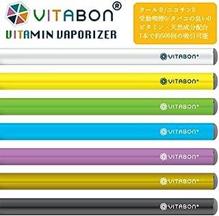 VITABON ヴィタボン 全フレーバー7個セット