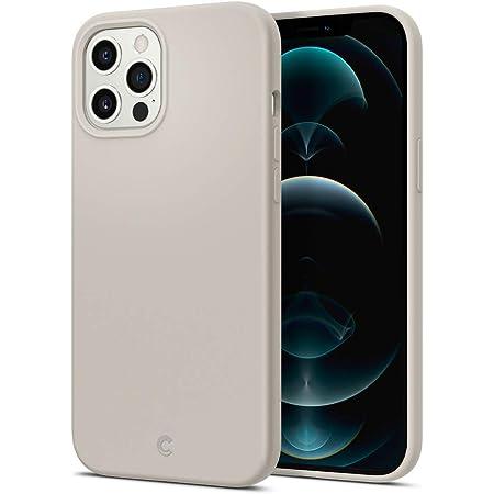 Cyrill Iphone 12 Pro Max Hülle Silikon Kompatibel Mit Iphone 12 Pro Max Case 2020 6 7 Zoll Liquid Silicone Mit Pc Rückseite 3 Layer Struktur Stone Beige Elektronik