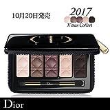 クリスチャン ディオール カラー デザイン アイ パレット 2017 クリスマス コフレ Dior