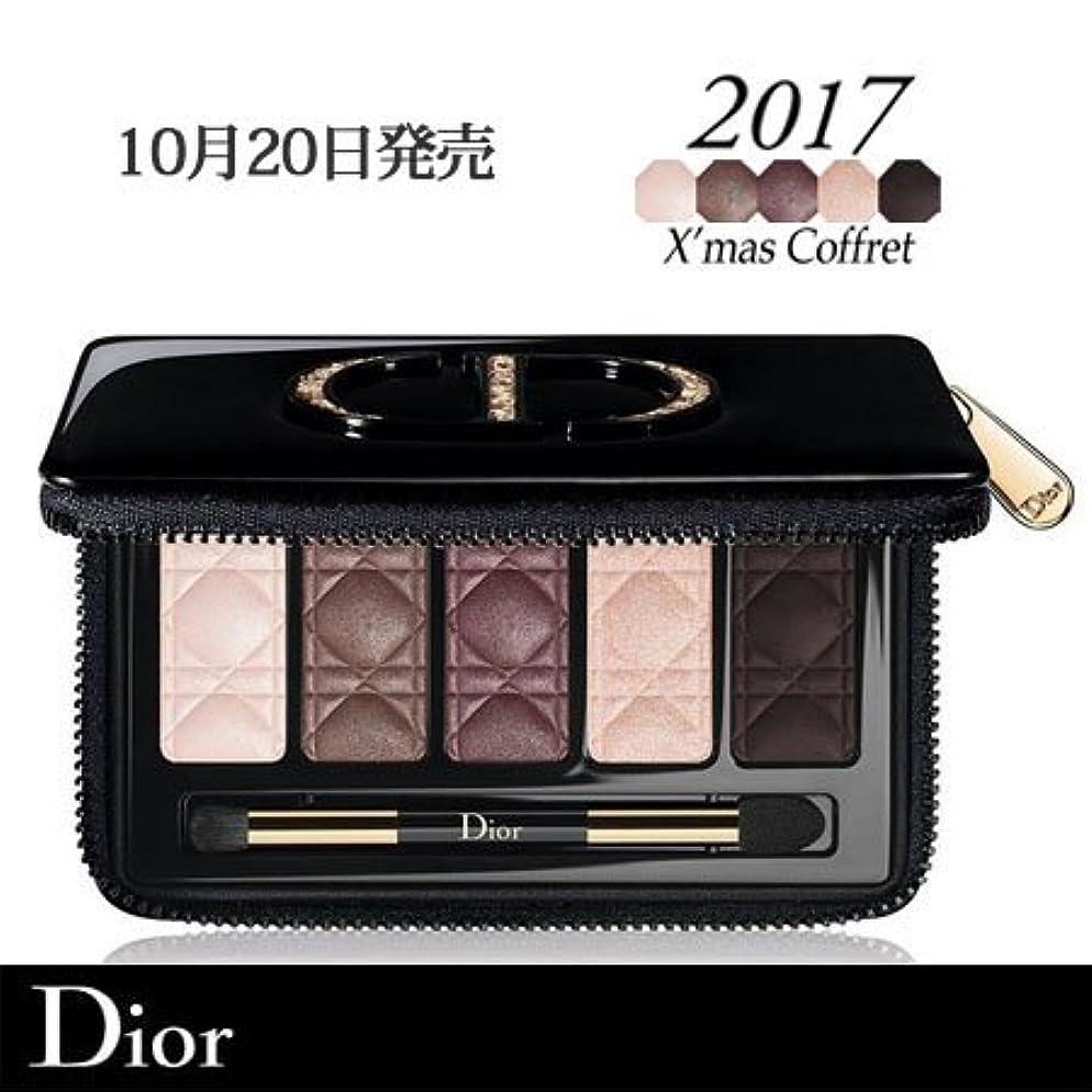 英語の授業があります黒フォアマンクリスチャン ディオール カラー デザイン アイ パレット 2017 クリスマス コフレ Dior