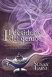 Il desiderio del genio (Serie Sollevando il Velo Vol. 2) (Italian Edition)