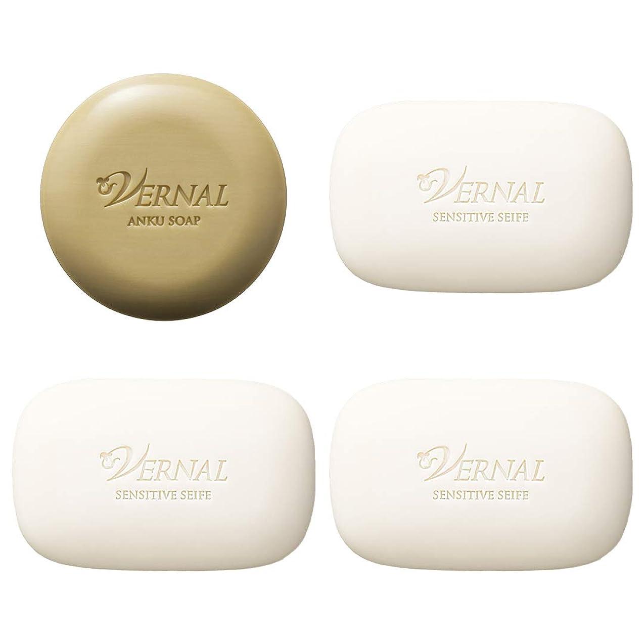 投げる汚染肌寒いアンク1個ザイフ3個(ベーシックソープ各110g)/ ヴァーナル 洗顔石鹸 お得価格