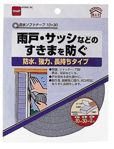 ニトムズ 防水ソフトテープ 10mm×30mm×2m E0334