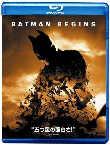 バットマン ビギンズ [Blu-ray] - クリスチャン・ベイル, モーガン・フリーマン, ゲイリー・オールドマン, マイケル・ケイン, クリストファー・ノーラン