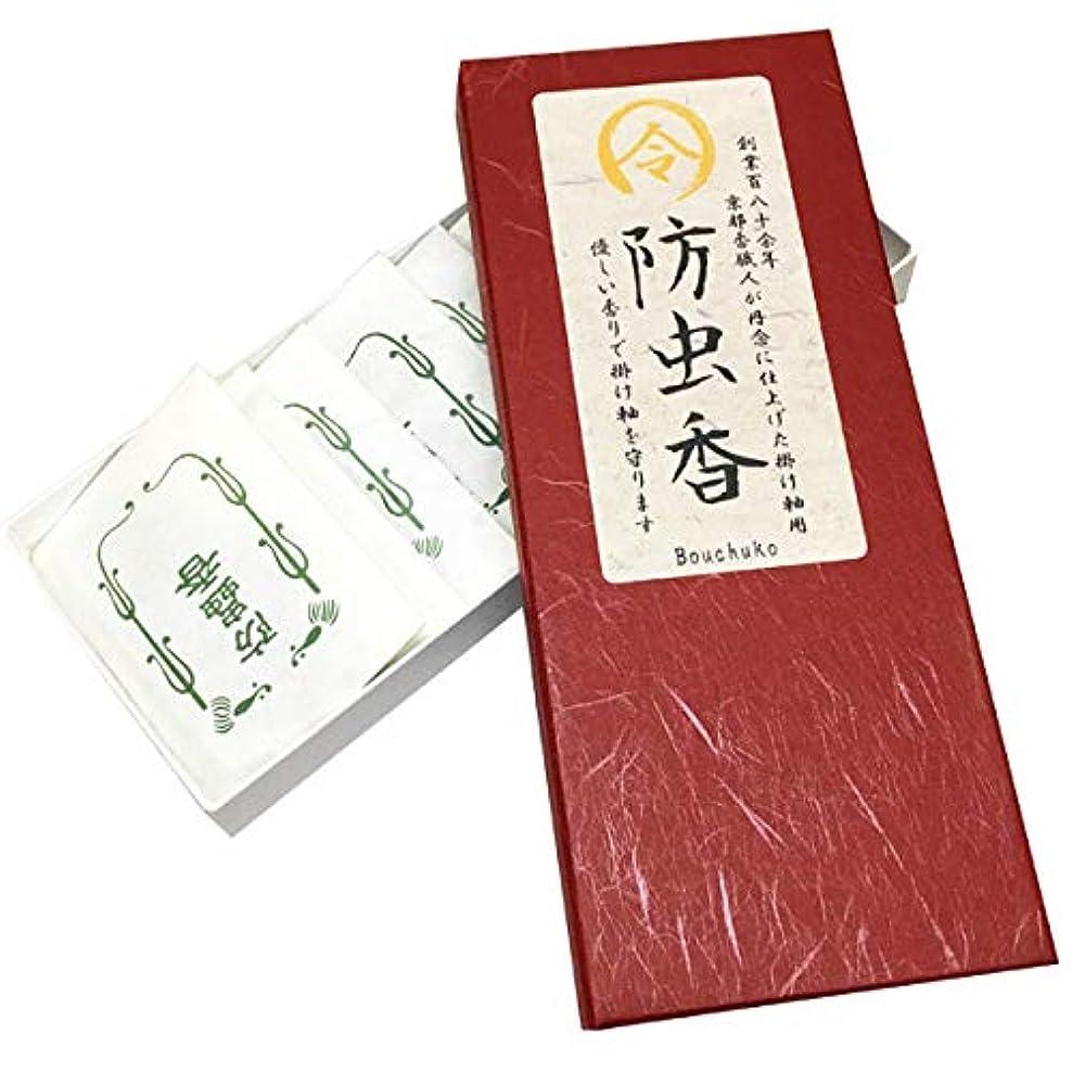 経済的世界的にヒロイック掛け軸用 表具用 高級香 令和印の掛軸防虫香 1箱10袋入り