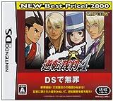 逆転裁判4 NEW Best Price!2000