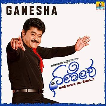 Ganesha (Original Motion Picture)