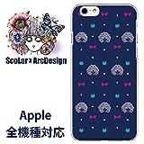スカラー iPhoneX 50326 デザイン スマホ ケース カバー スカラーちゃん ドットパターン ネイビー かわいいデザイン ファッションブランド UV印刷