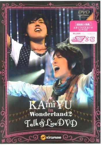 KAmiYU in Wonderland 2 Talk & Live DVD