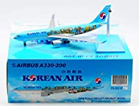 JC Wings 1:200 大韓航空 A330-200 HL8212 LH2085 A686
