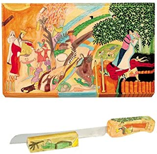 Challah Board Cutting Plate - Yair Emanuel WOODEN CHALLAH BOARD KNIFE AND STAND FIGURES (Bundle)