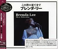 Brenda Lee Best Selection by Brenda Lee (2009-05-06)
